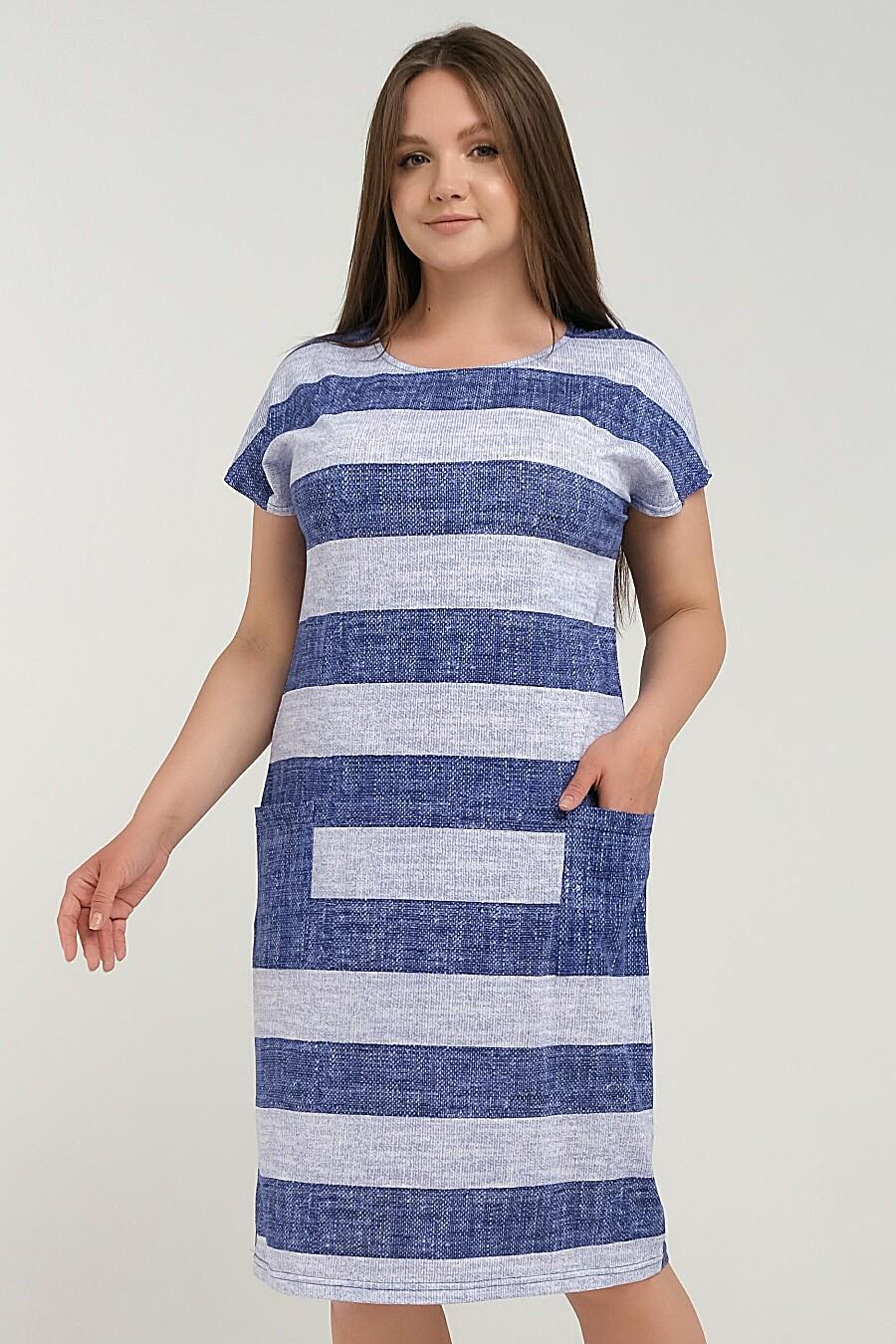 Платье ODEVAITE (665960), купить в Moyo.moda