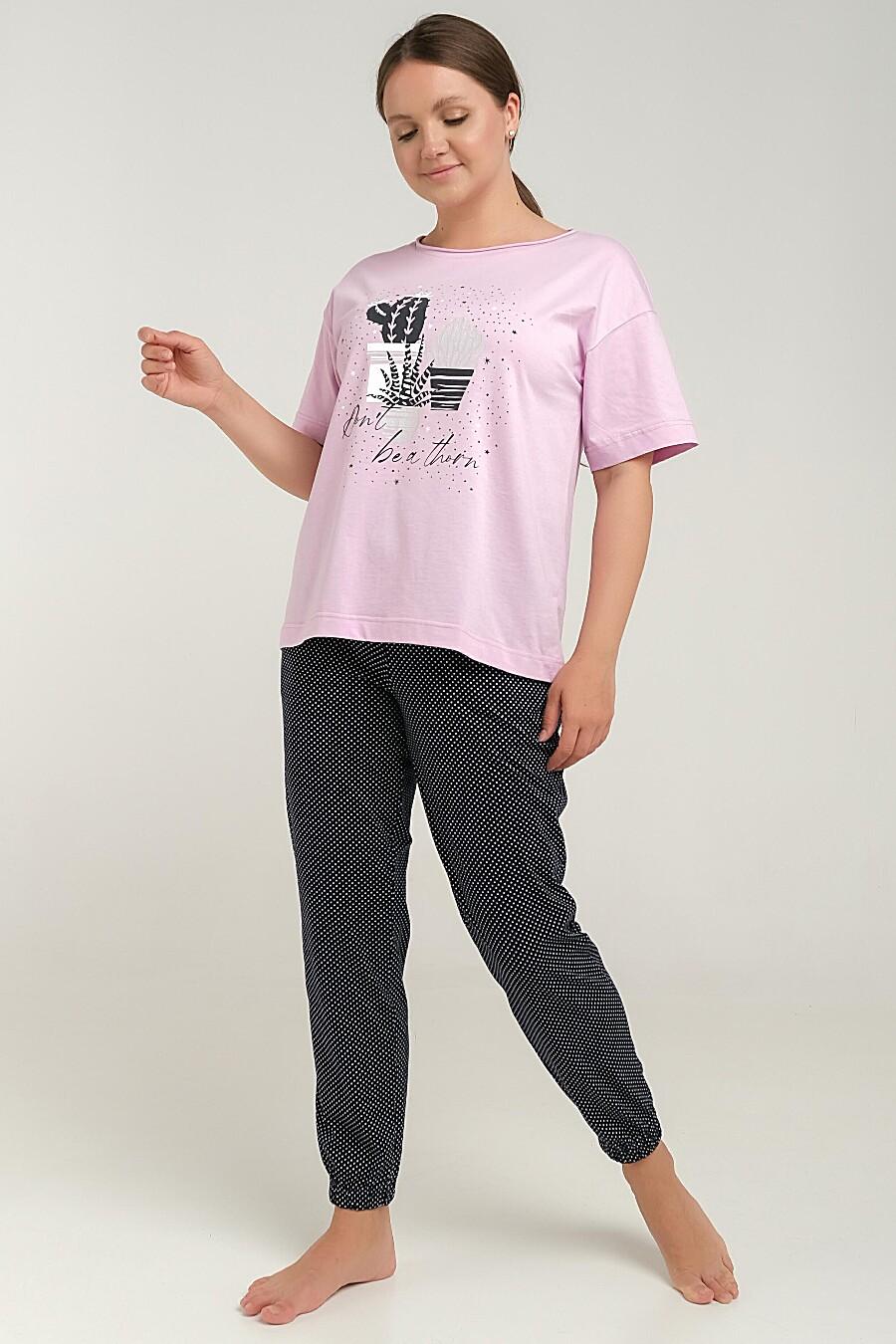 Комплект (футболка+брюки) ODEVAITE (665978), купить в Moyo.moda