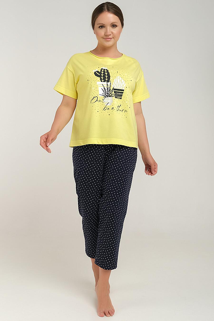 Комплект (футболка+брюки) ODEVAITE (665987), купить в Moyo.moda