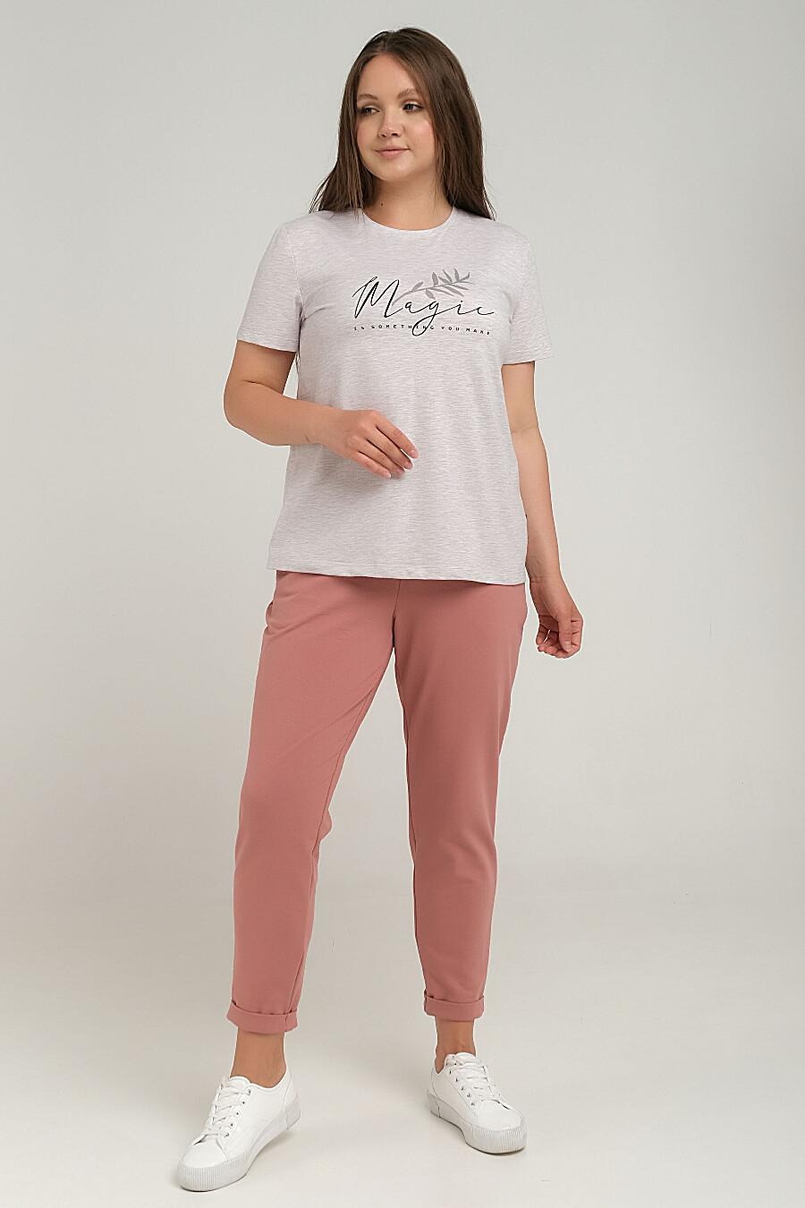 Костюм (футболка+брюки) ODEVAITE (665990), купить в Moyo.moda