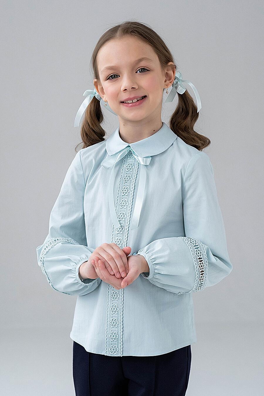 Блуза ALOLIKA (666062), купить в Moyo.moda