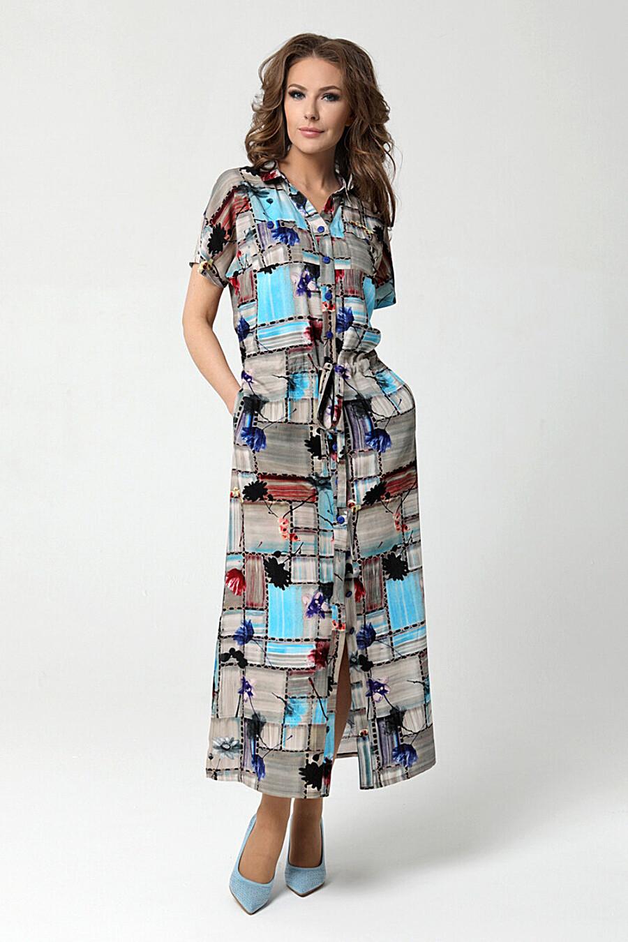 Платье DIZZYWAY (666302), купить в Moyo.moda