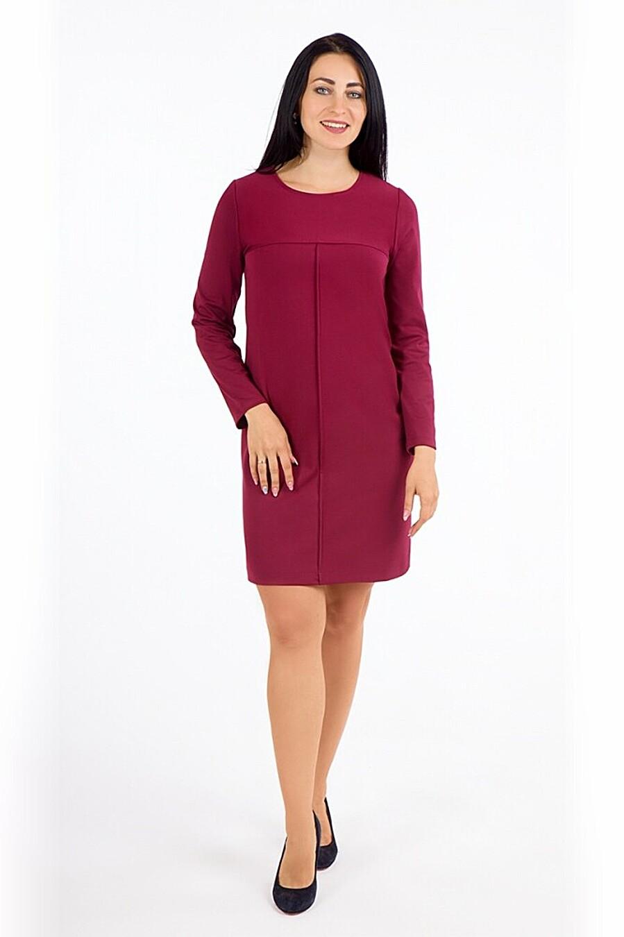 Платье RISE (666305), купить в Moyo.moda