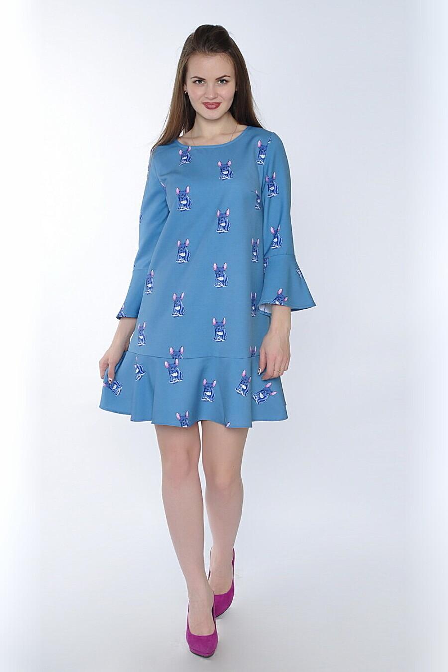 Платье RISE (666308), купить в Moyo.moda