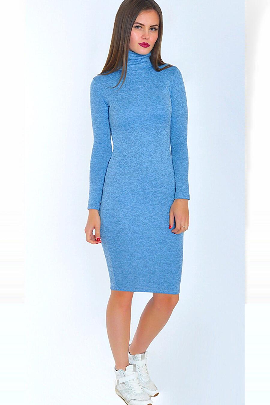 Платье RISE (666317), купить в Moyo.moda