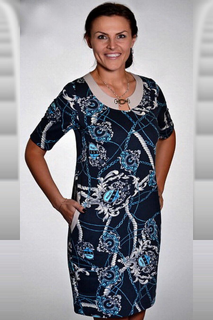 Платье RISE (666320), купить в Moyo.moda