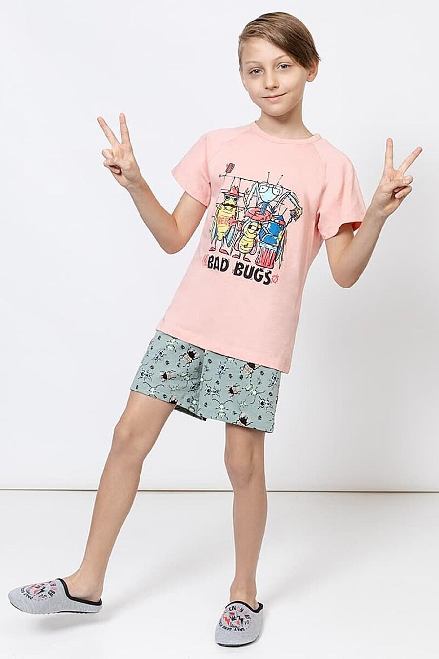 Пижама (Футболка+Шорты) MARK FORMELLE (666374), купить в Moyo.moda