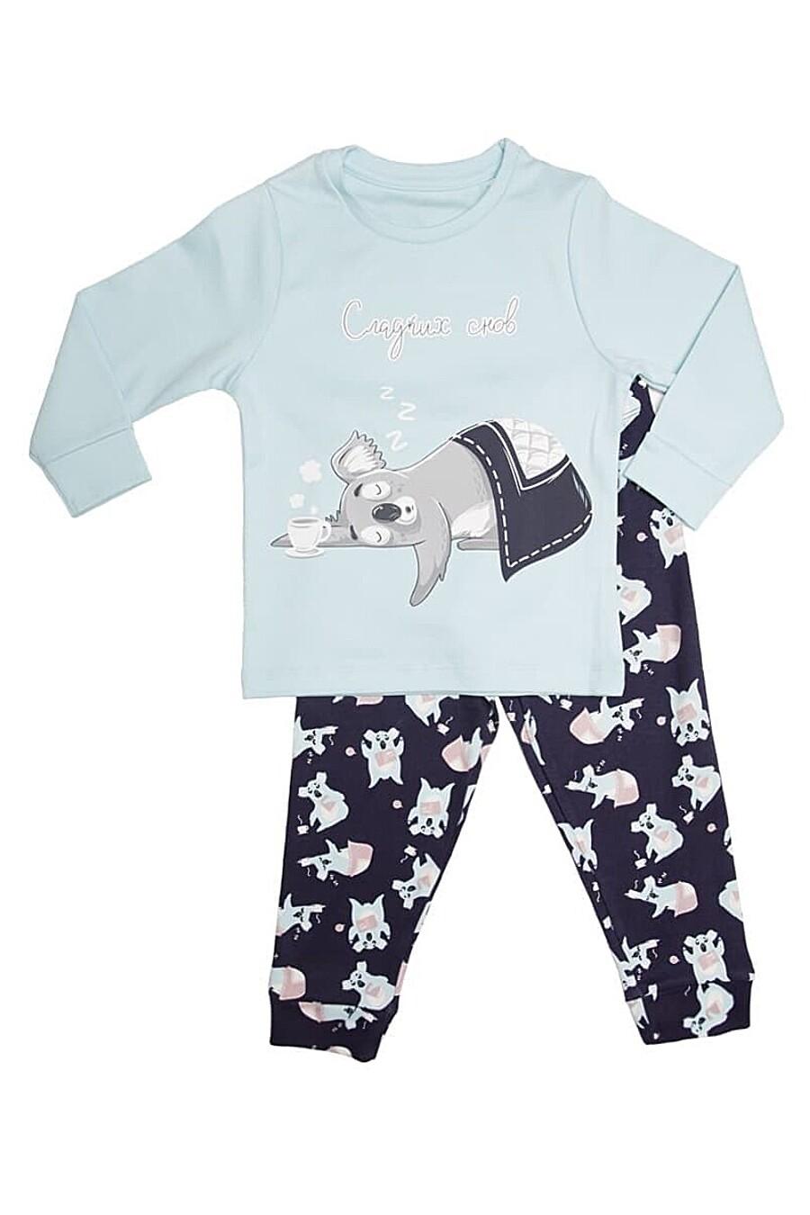 Пижама MARK FORMELLE (666377), купить в Moyo.moda