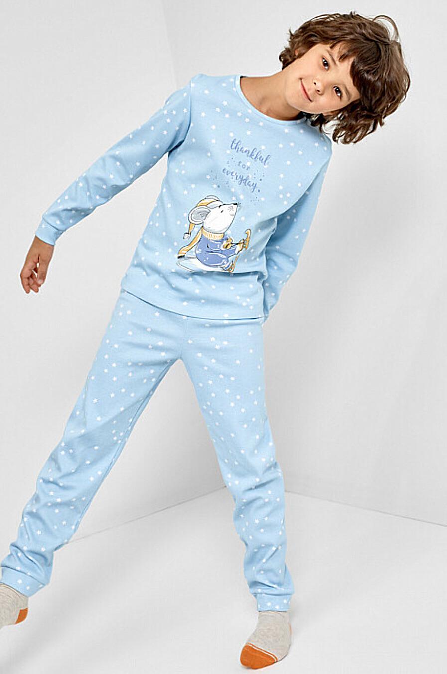 Пижама MARK FORMELLE (666383), купить в Moyo.moda