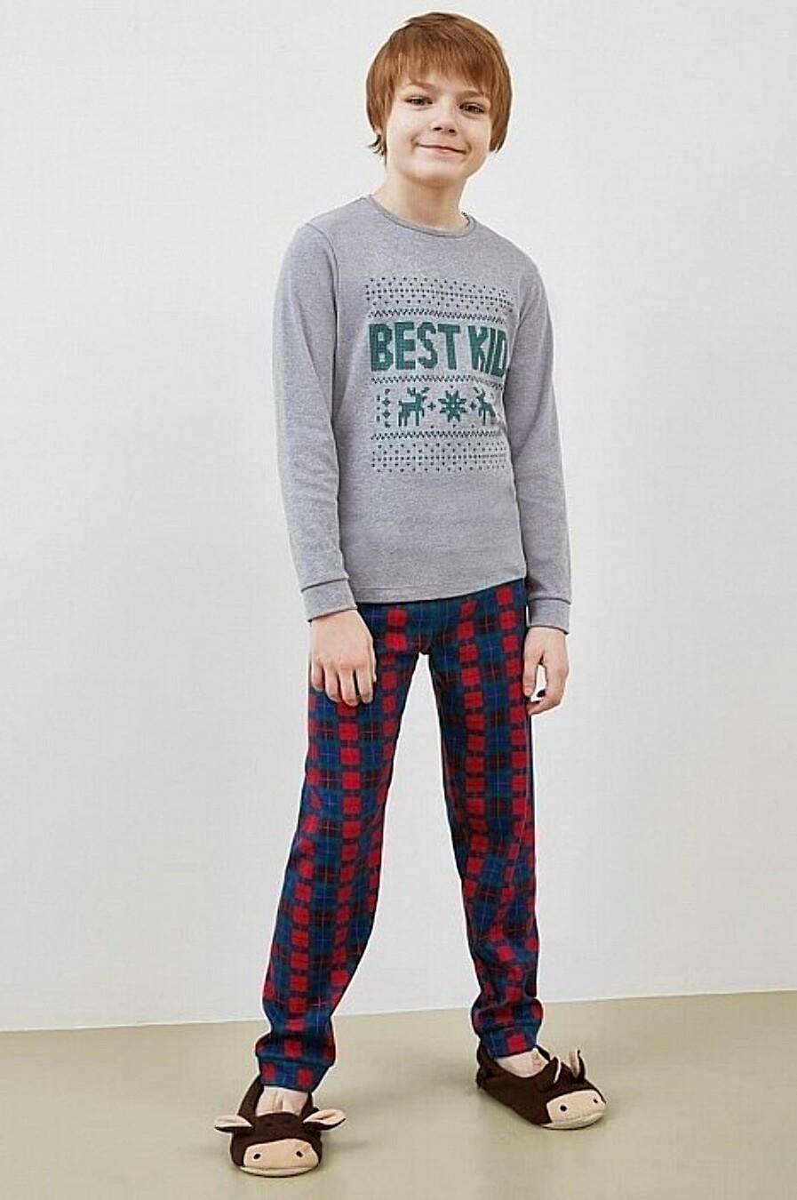 Пижама MARK FORMELLE (666392), купить в Moyo.moda