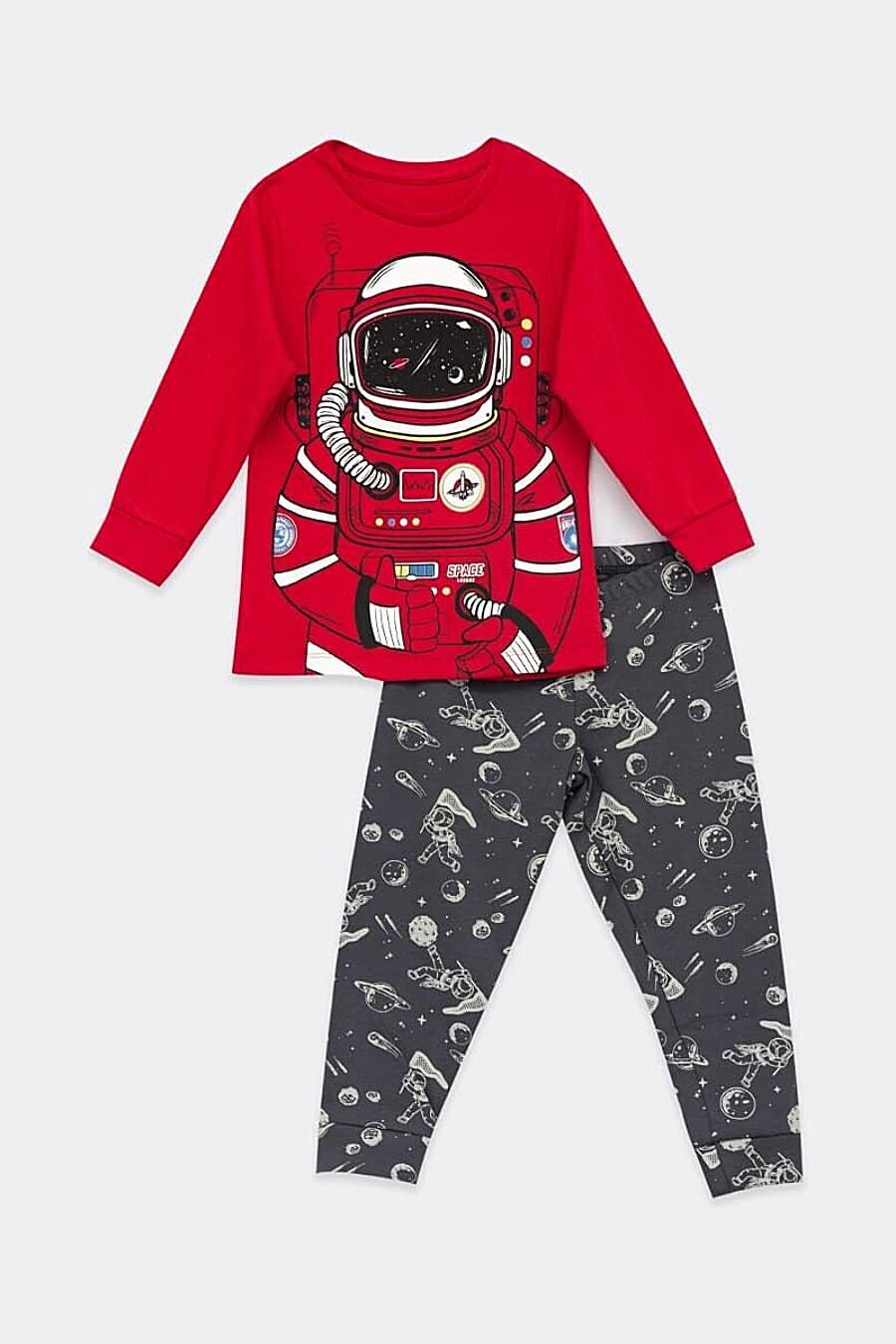 Пижама MARK FORMELLE (666401), купить в Moyo.moda