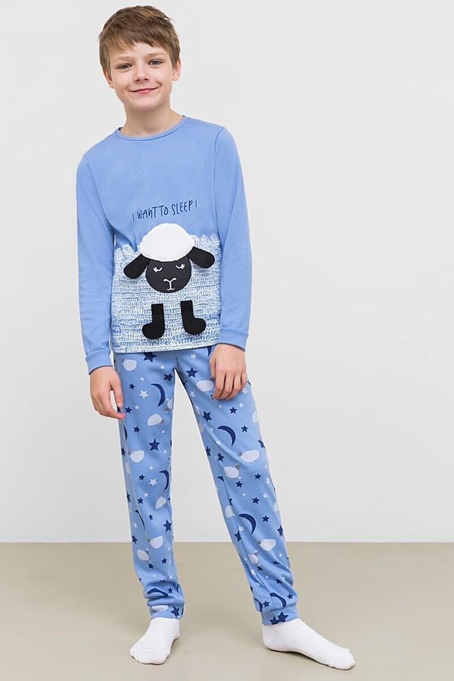 Пижама MARK FORMELLE (666407), купить в Moyo.moda