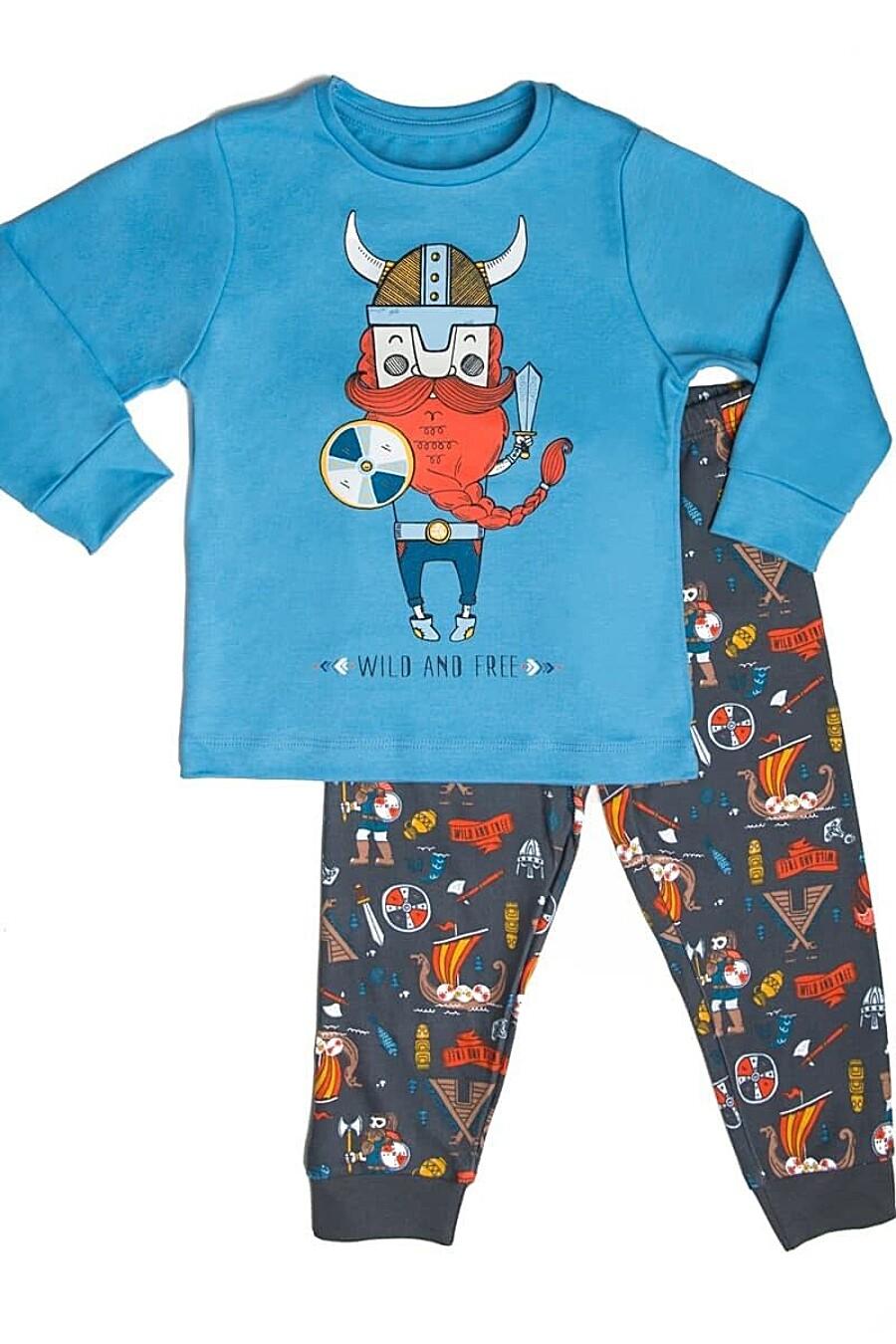 Пижама (Фуфайка+Брюки) MARK FORMELLE (666410), купить в Moyo.moda