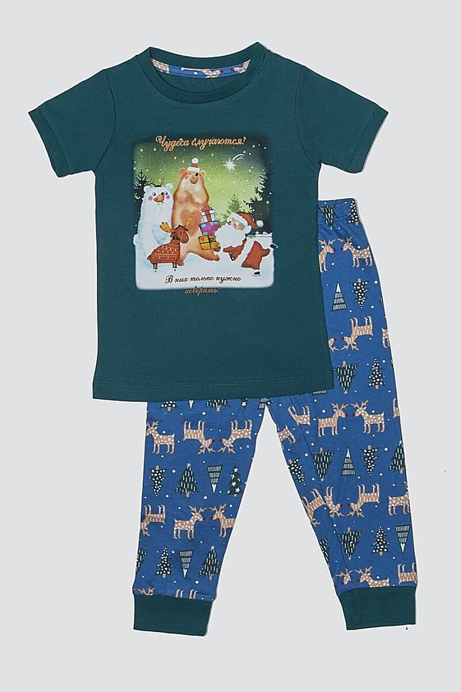 Пижама MARK FORMELLE (666419), купить в Moyo.moda