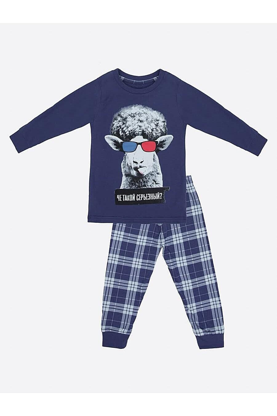 Пижама MARK FORMELLE (666428), купить в Moyo.moda