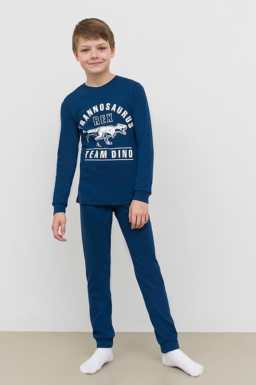 Пижама MARK FORMELLE (666452), купить в Moyo.moda