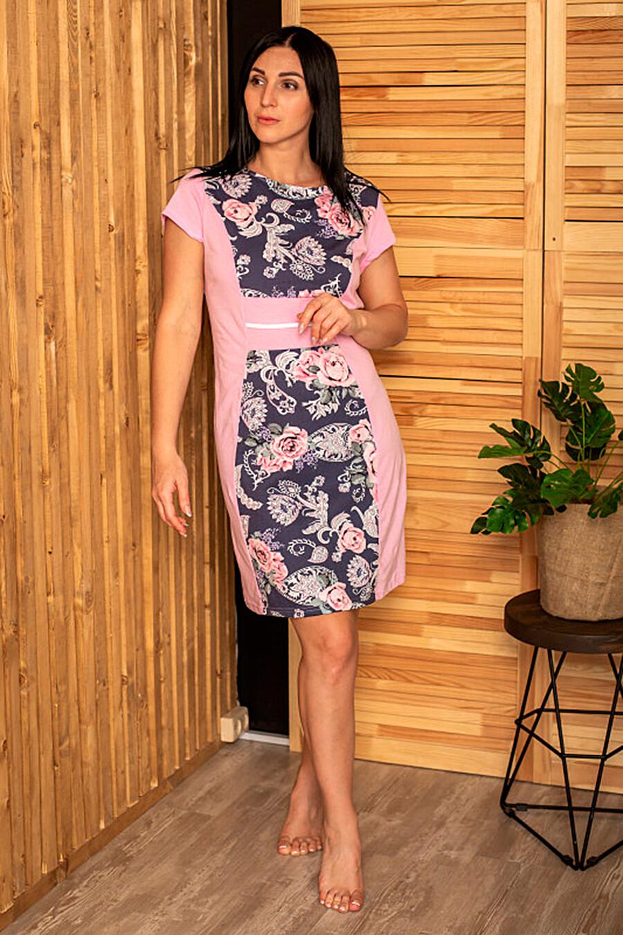 Платье СОФИЯ37 (666506), купить в Moyo.moda