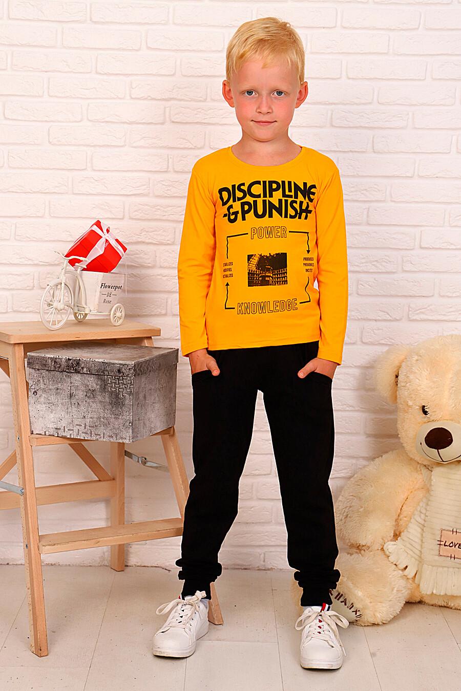 Лонгслив для мальчиков SOFIYA37 667844 купить оптом от производителя. Совместная покупка детской одежды в OptMoyo