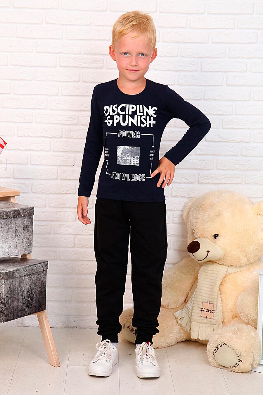 Лонгслив для мальчиков SOFIYA37 667850 купить оптом от производителя. Совместная покупка детской одежды в OptMoyo
