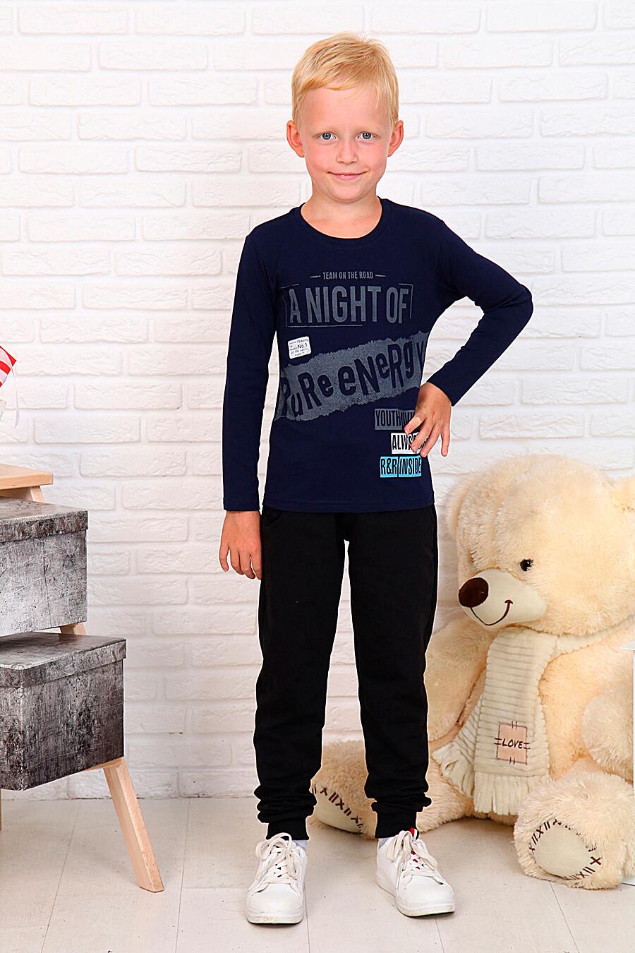 Лонгслив для мальчиков SOFIYA37 667859 купить оптом от производителя. Совместная покупка детской одежды в OptMoyo