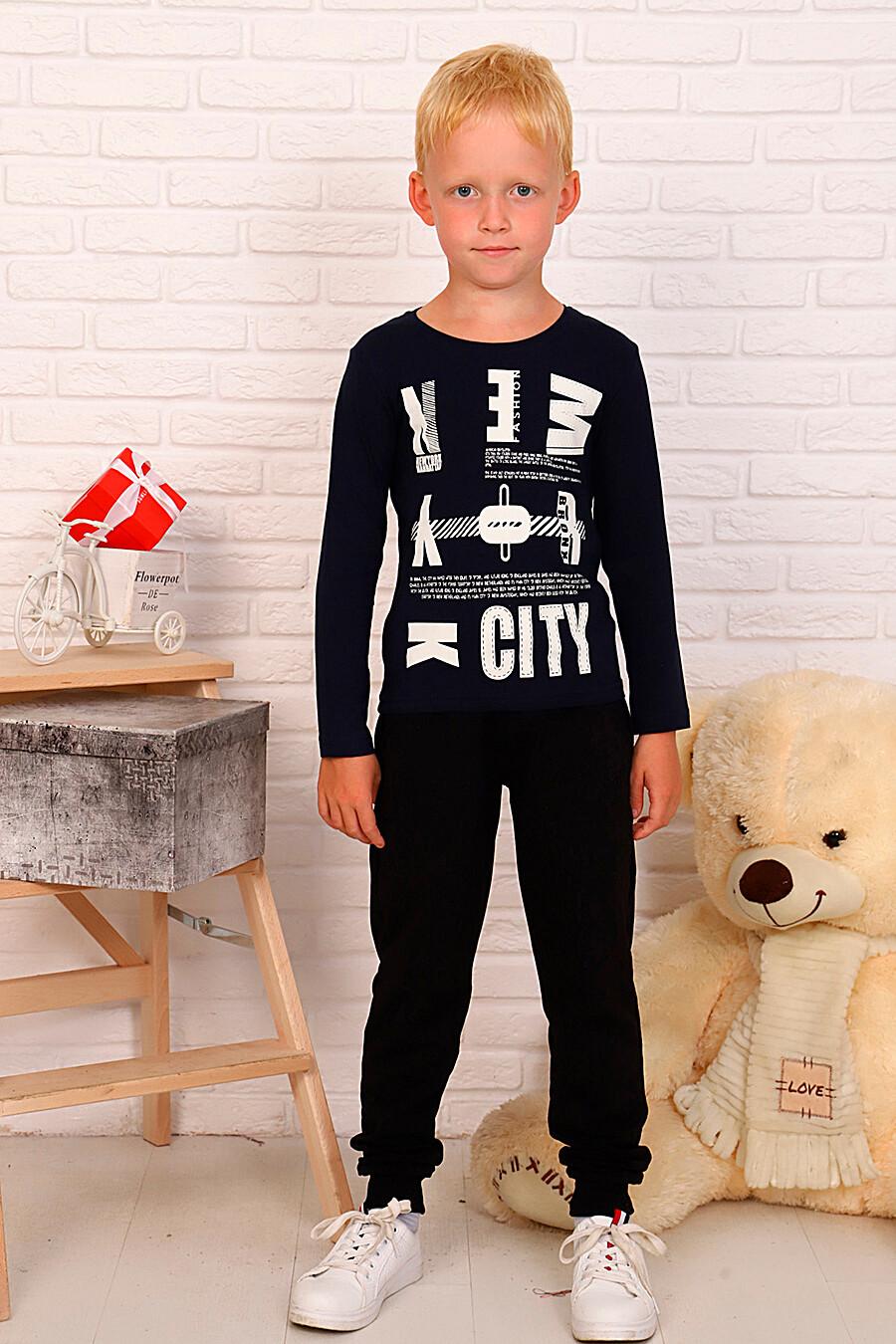 Лонгслив для мальчиков SOFIYA37 667868 купить оптом от производителя. Совместная покупка детской одежды в OptMoyo