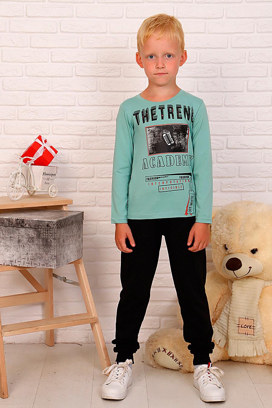 Лонгслив для мальчиков SOFIYA37 667871 купить оптом от производителя. Совместная покупка детской одежды в OptMoyo