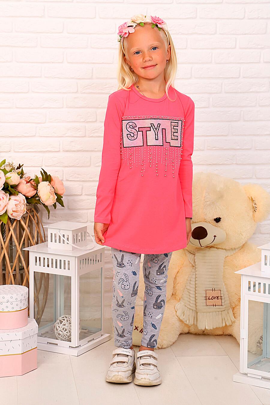 Туника для девочек SOFIYA37 667949 купить оптом от производителя. Совместная покупка детской одежды в OptMoyo