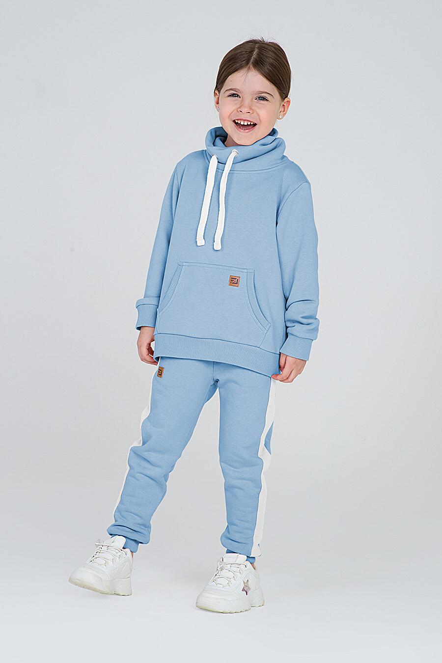 Костюм(Худи+Брюки) для девочек EZANNA 668030 купить оптом от производителя. Совместная покупка детской одежды в OptMoyo
