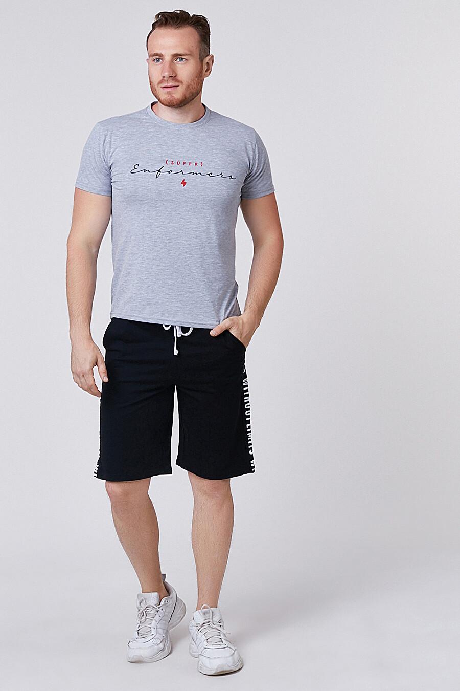 Шорты для мужчин ROXY FOXY 668033 купить оптом от производителя. Совместная покупка мужской одежды в OptMoyo
