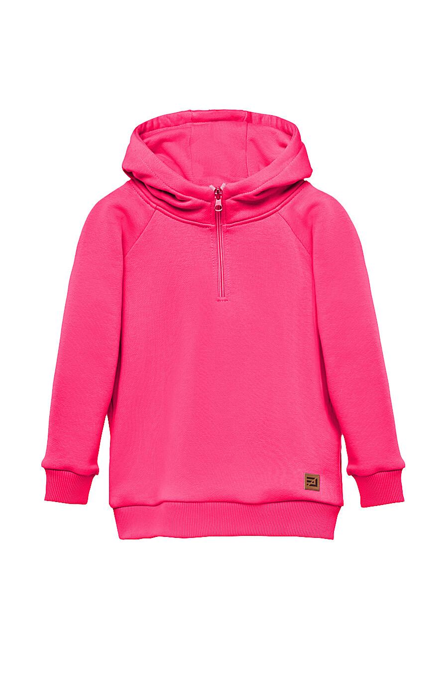 Худи для девочек EZANNA 668042 купить оптом от производителя. Совместная покупка детской одежды в OptMoyo