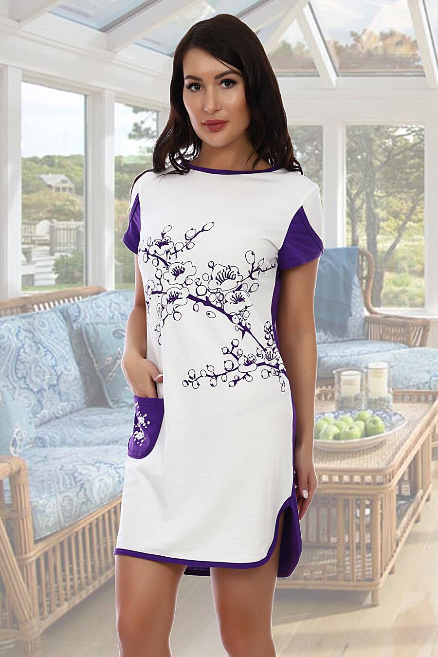 Туника Золушка для женщин НАТАЛИ 668162 купить оптом от производителя. Совместная покупка женской одежды в OptMoyo