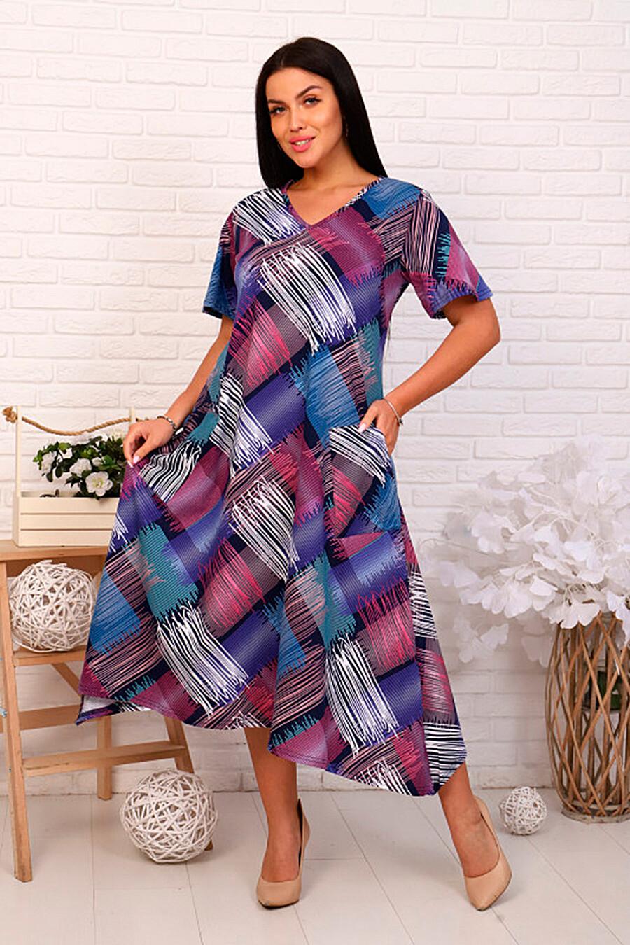 Платье для женщин SOFIYA37 668360 купить оптом от производителя. Совместная покупка женской одежды в OptMoyo