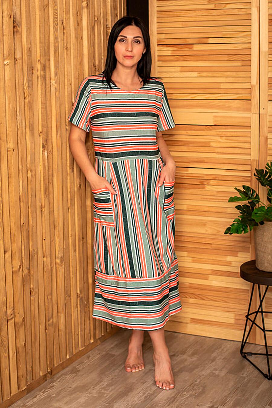 Платье для женщин SOFIYA37 668387 купить оптом от производителя. Совместная покупка женской одежды в OptMoyo