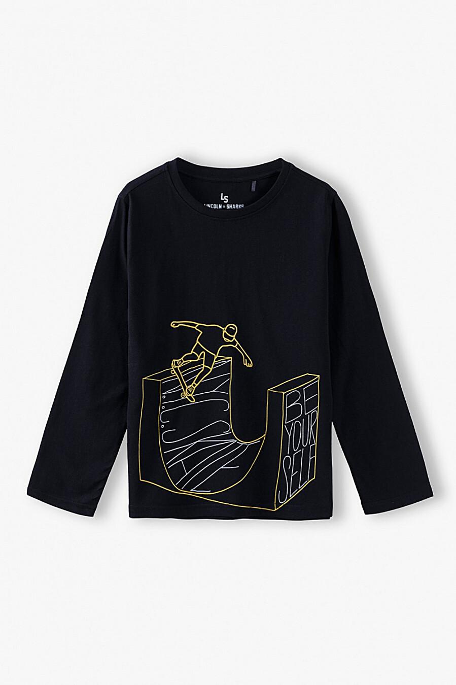 Лонгслив для мальчиков 5.10.15 668531 купить оптом от производителя. Совместная покупка детской одежды в OptMoyo