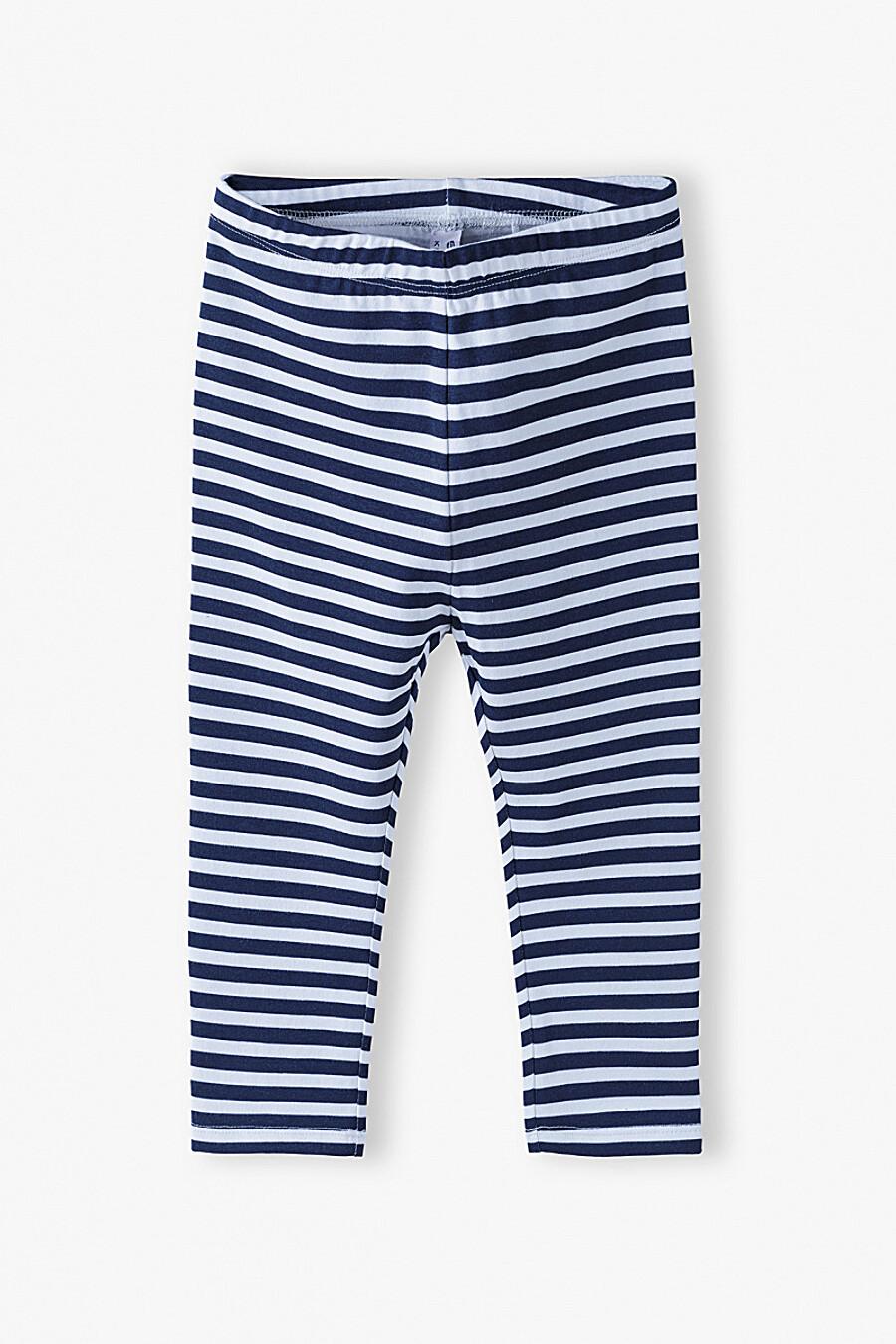 Леггинсы для девочек 5.10.15 668546 купить оптом от производителя. Совместная покупка детской одежды в OptMoyo