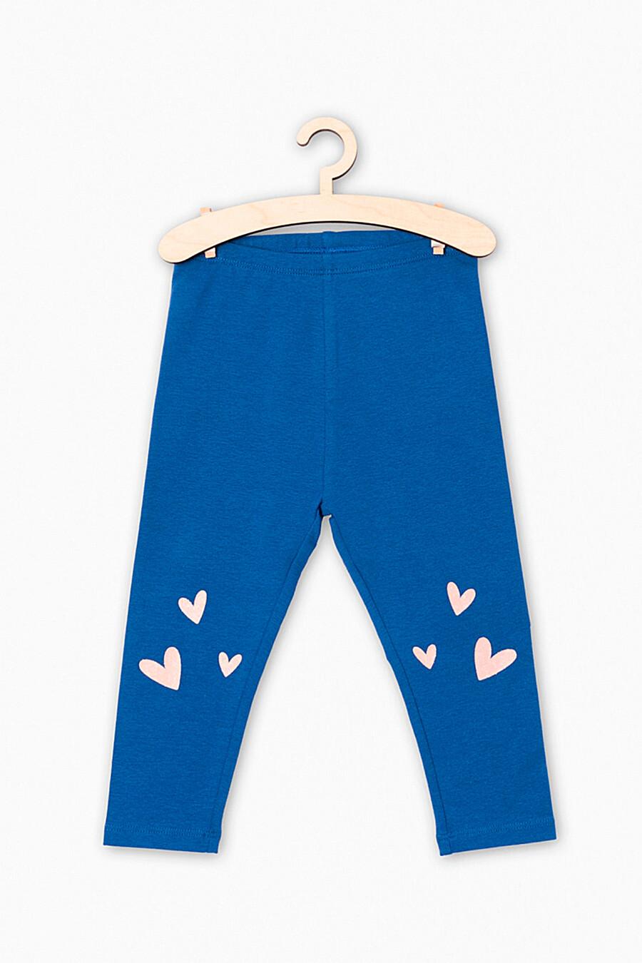 Леггинсы для девочек 5.10.15 668570 купить оптом от производителя. Совместная покупка детской одежды в OptMoyo