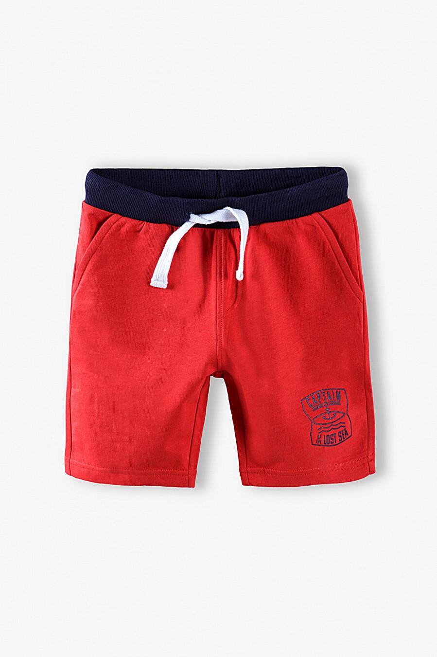 Шорты для мальчиков 5.10.15 668585 купить оптом от производителя. Совместная покупка детской одежды в OptMoyo