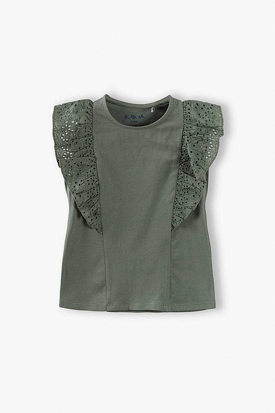 Блуза для девочек 5.10.15 668609 купить оптом от производителя. Совместная покупка детской одежды в OptMoyo