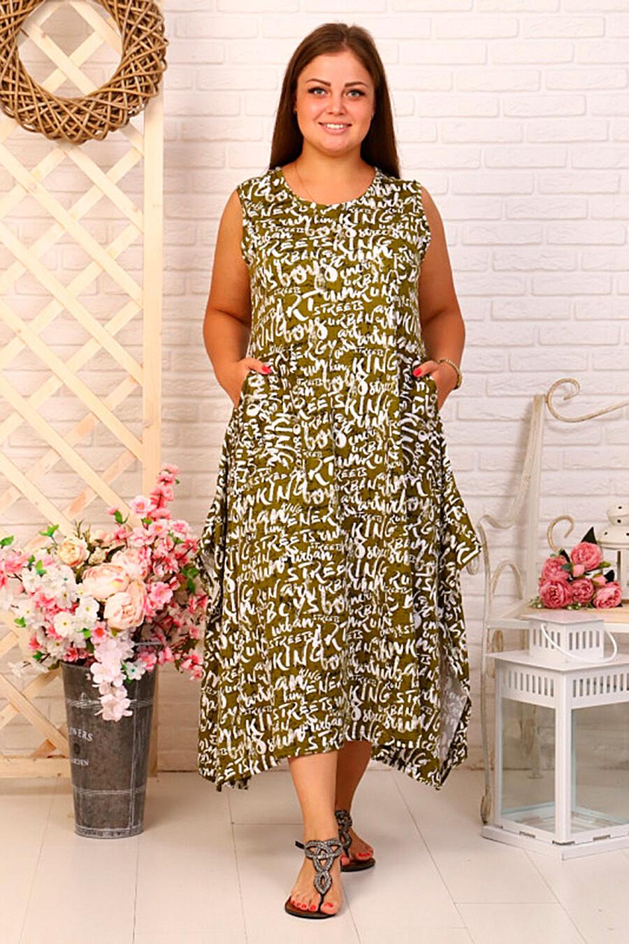 Сарафан для женщин SOFIYA37 682274 купить оптом от производителя. Совместная покупка женской одежды в OptMoyo
