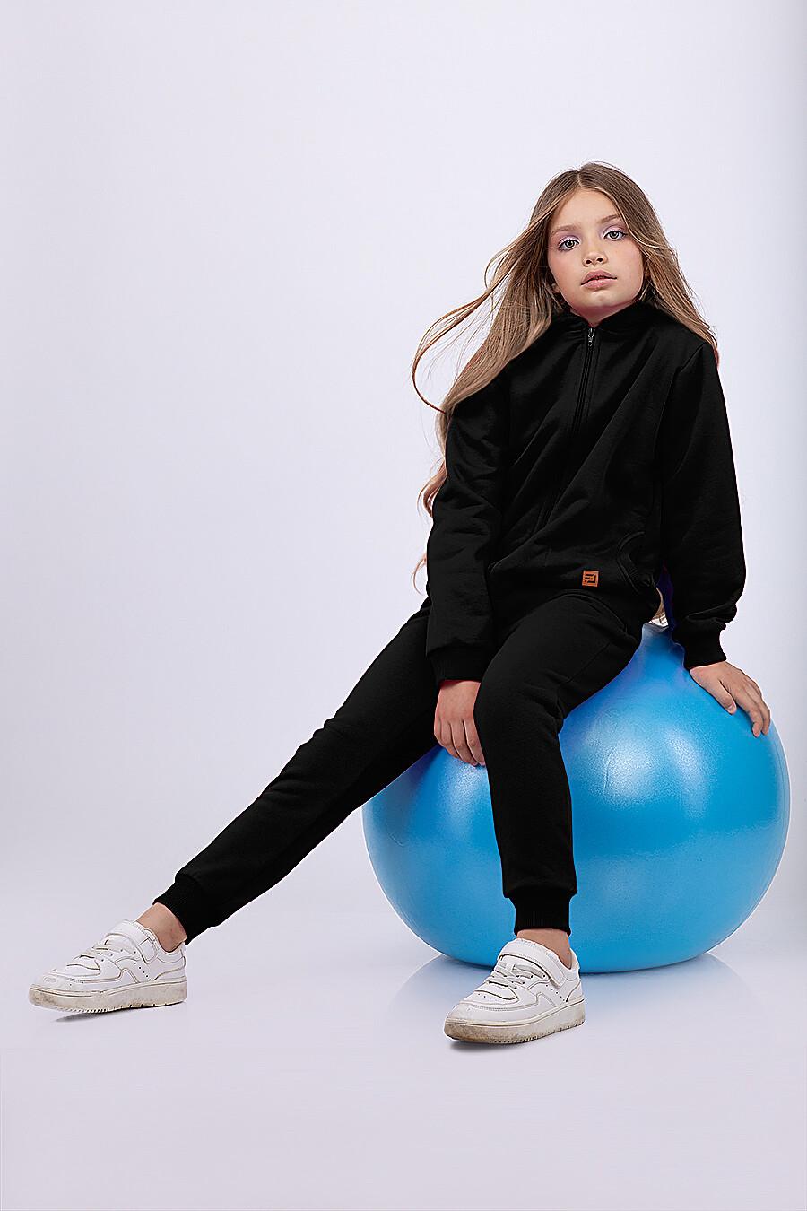 Костюм(Толстовка+Брюки) для девочек EZANNA 682397 купить оптом от производителя. Совместная покупка детской одежды в OptMoyo