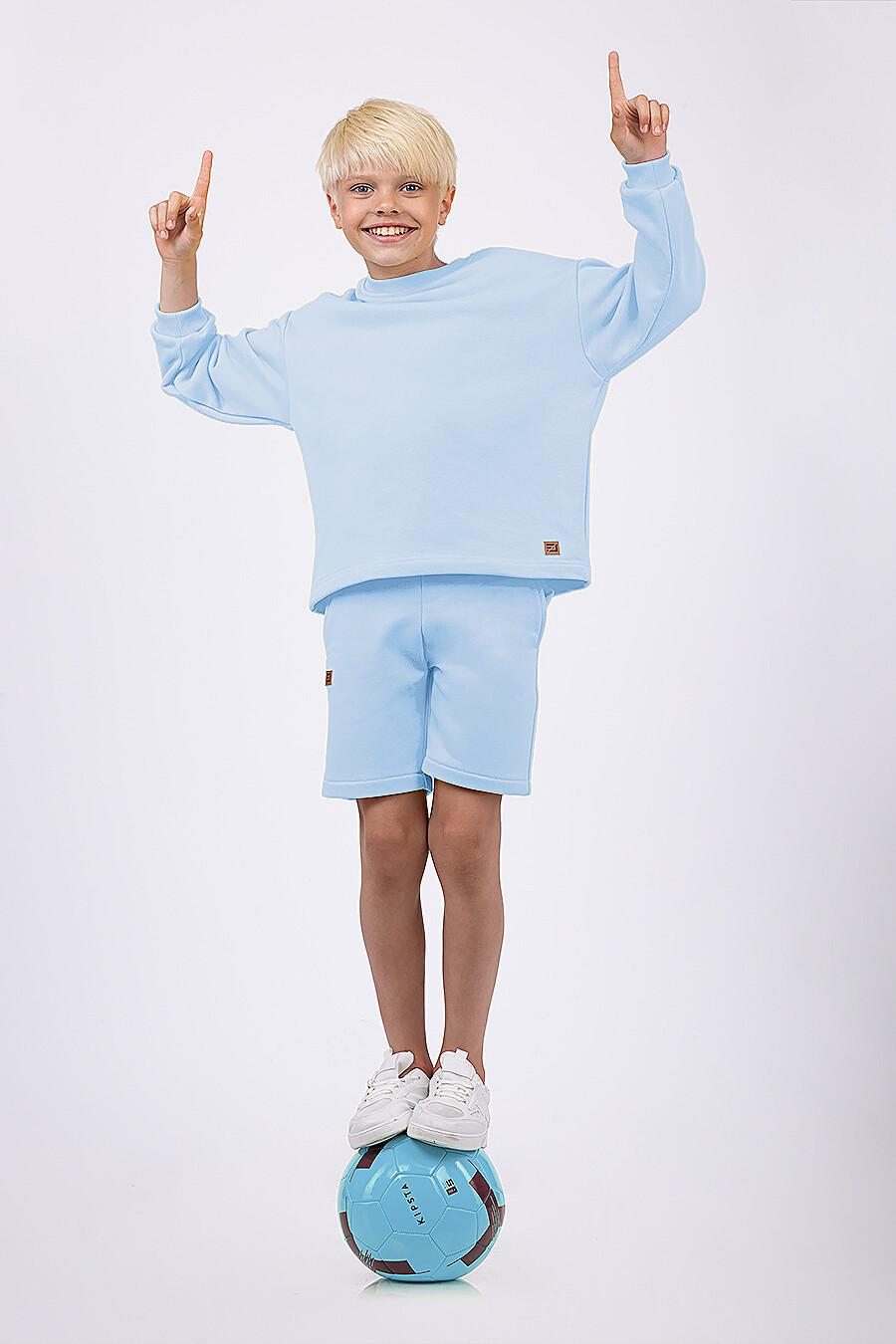 Костюм(Свитшот + Шорты) для мальчиков EZANNA 682409 купить оптом от производителя. Совместная покупка детской одежды в OptMoyo