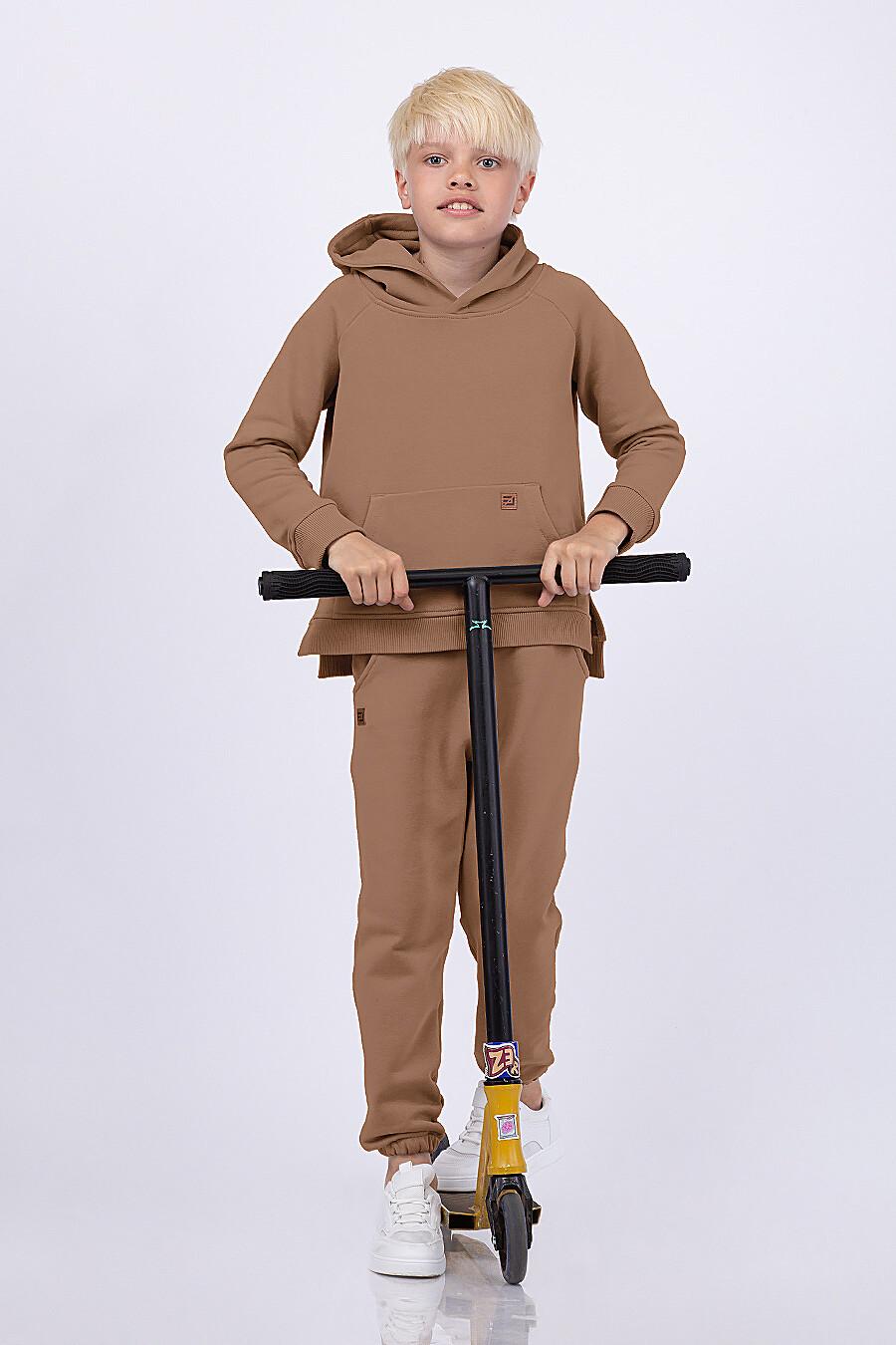 Костюм(Худи+Брюки) для мальчиков EZANNA 682544 купить оптом от производителя. Совместная покупка детской одежды в OptMoyo