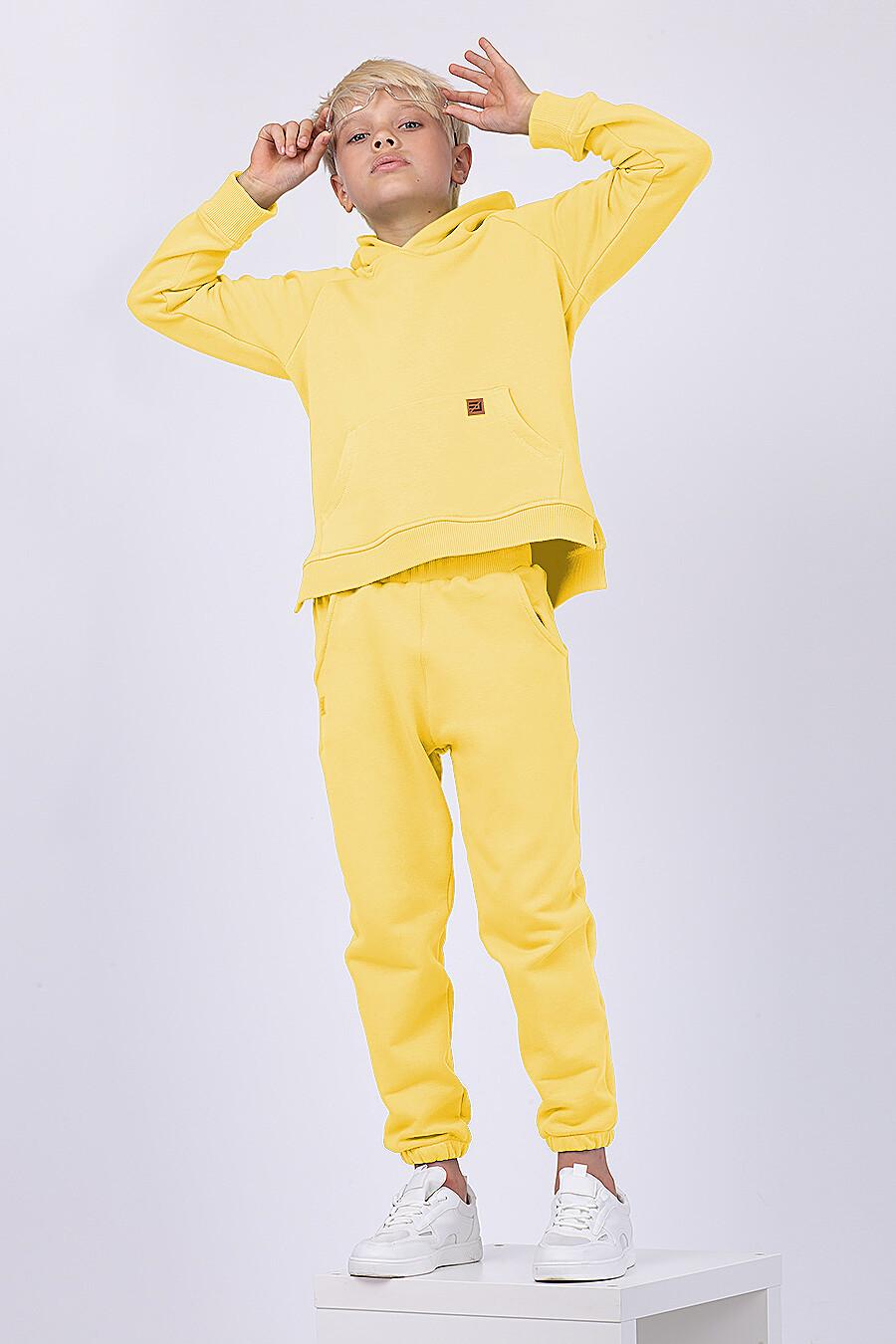 Костюм(Худи+Брюки) для мальчиков EZANNA 682556 купить оптом от производителя. Совместная покупка детской одежды в OptMoyo