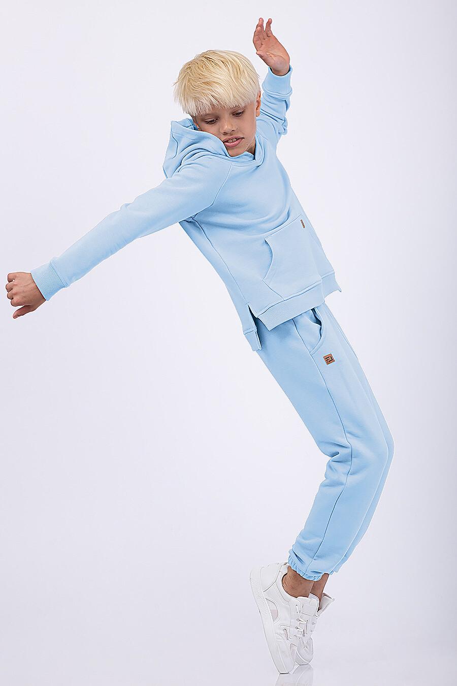 Костюм(Худи+Брюки) для мальчиков EZANNA 682562 купить оптом от производителя. Совместная покупка детской одежды в OptMoyo