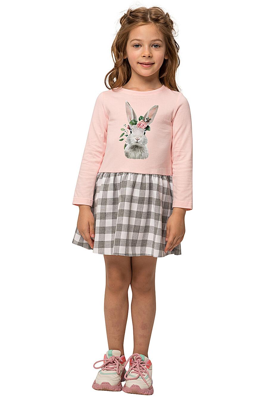 Платье КАРАМЕЛЛИ (682763), купить в Moyo.moda