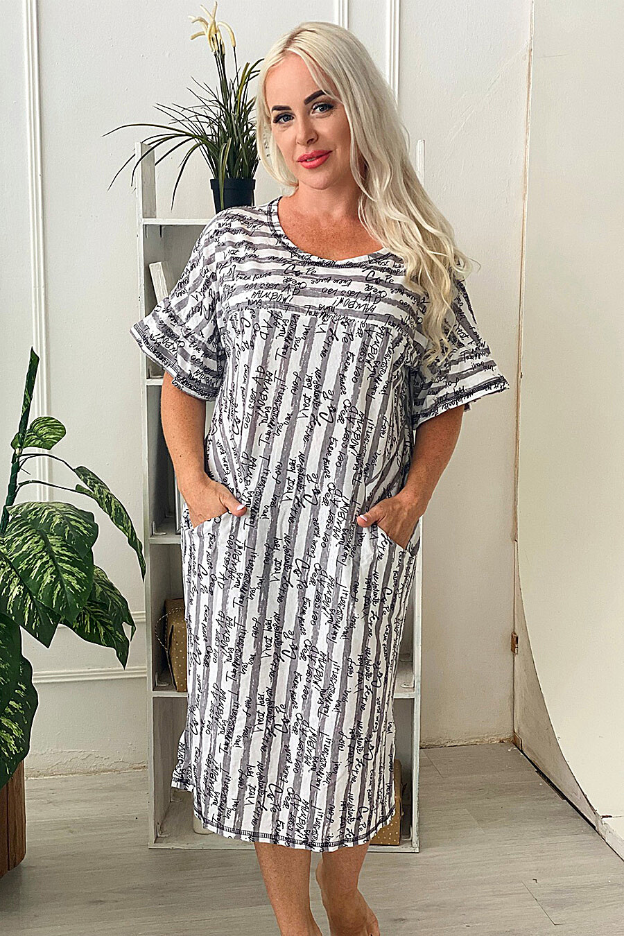 Платье 9077 для женщин НАТАЛИ 682826 купить оптом от производителя. Совместная покупка женской одежды в OptMoyo