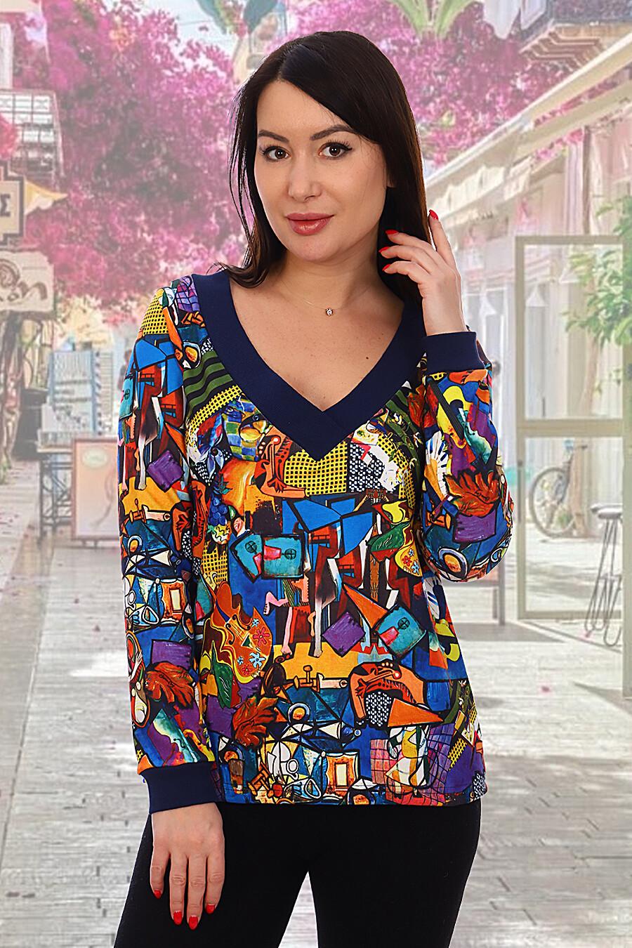 Джемпер 10467 для женщин НАТАЛИ 682841 купить оптом от производителя. Совместная покупка женской одежды в OptMoyo
