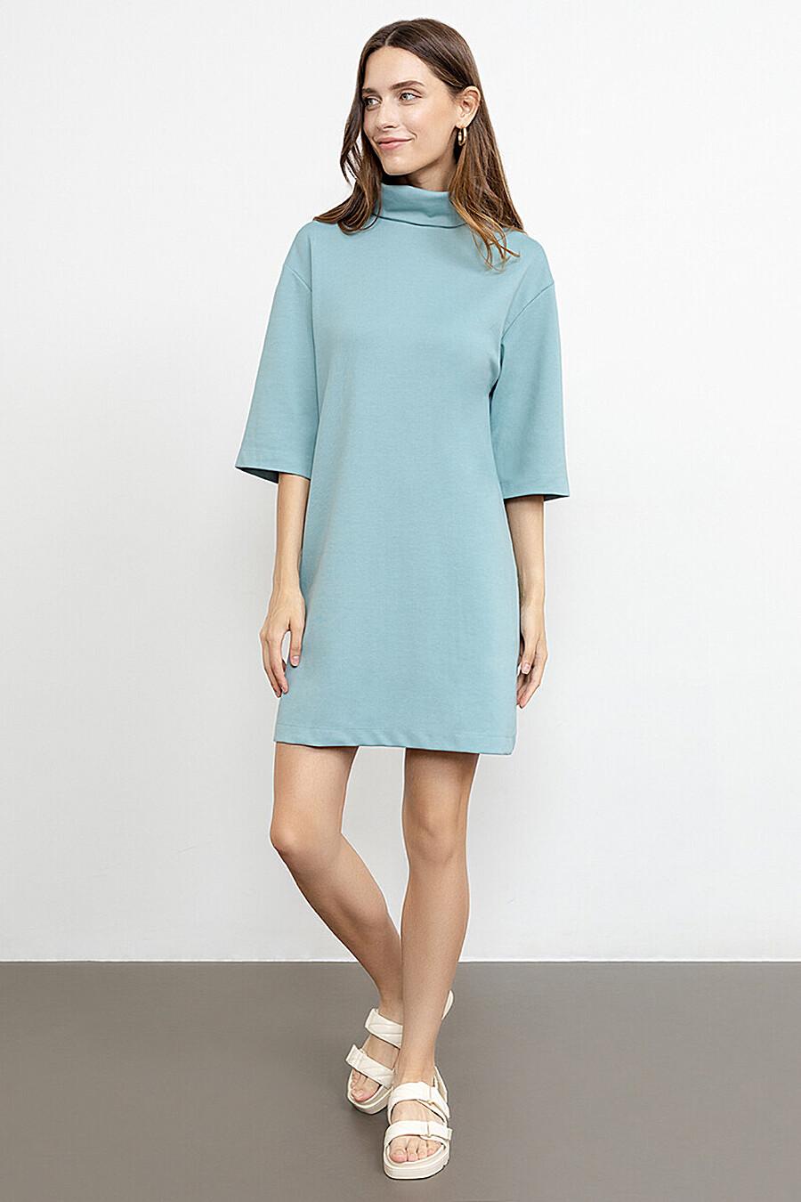 Платье MARK FORMELLE (682859), купить в Moyo.moda