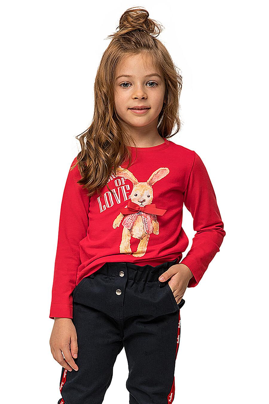 Джемпер КАРАМЕЛЛИ (682889), купить в Moyo.moda