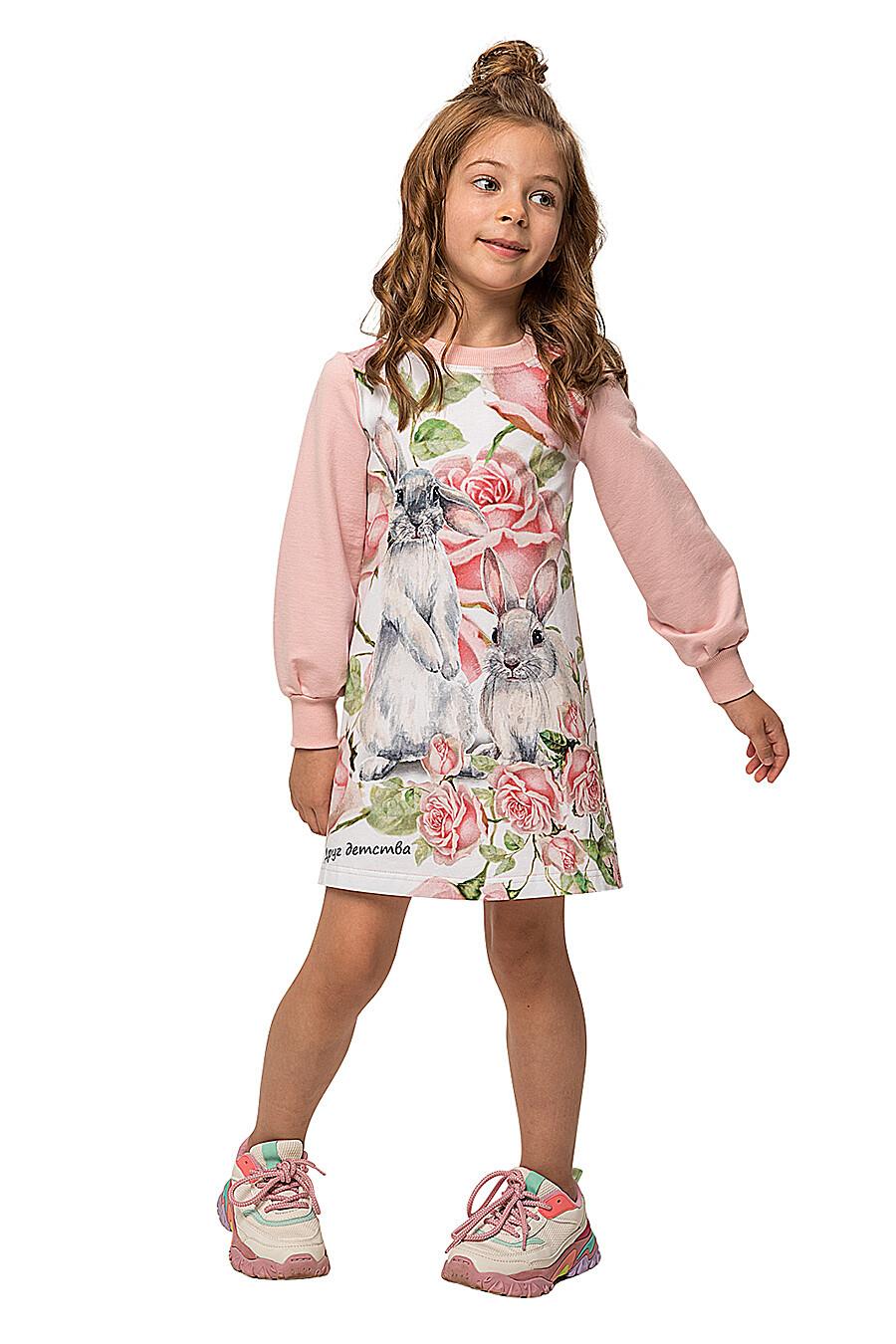 Платье КАРАМЕЛЛИ (682898), купить в Moyo.moda